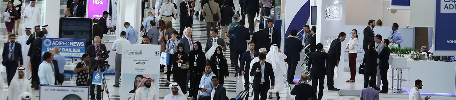 Adipec 2018 – 12-15th nov